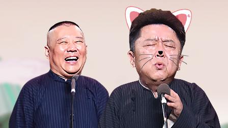 《��徒父子相�大典北京站全程回�》郭德�V 于�t